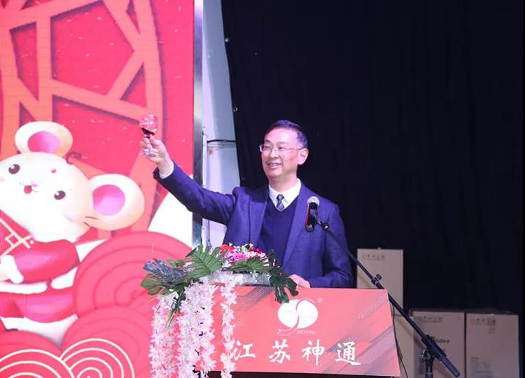 企业举行2020年庆元旦联欢晚会暨优秀员工表彰活动