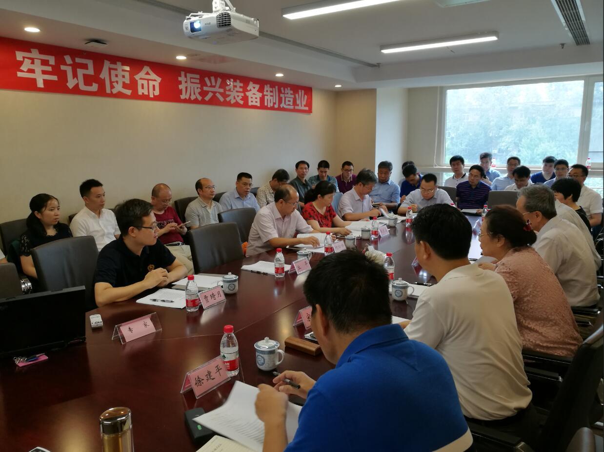LNG低温阀门国产化技术规范讨论会在北京顺利召开